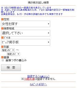 DSCN0002.JPG